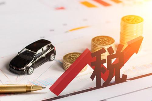 小规模企业代理记账收费一般多少?